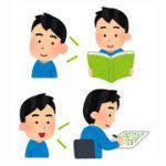 我が子の成績が心配! 中学生のおすすめ勉強法はこれです!
