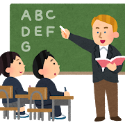 2021年 中学生のおすすめ英語勉強法