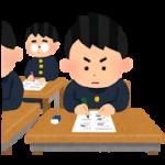 栃木県立高校を受験する中3の数学勉強法
