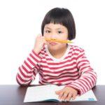 作文の書き方 小学生低学年での身に つけ方